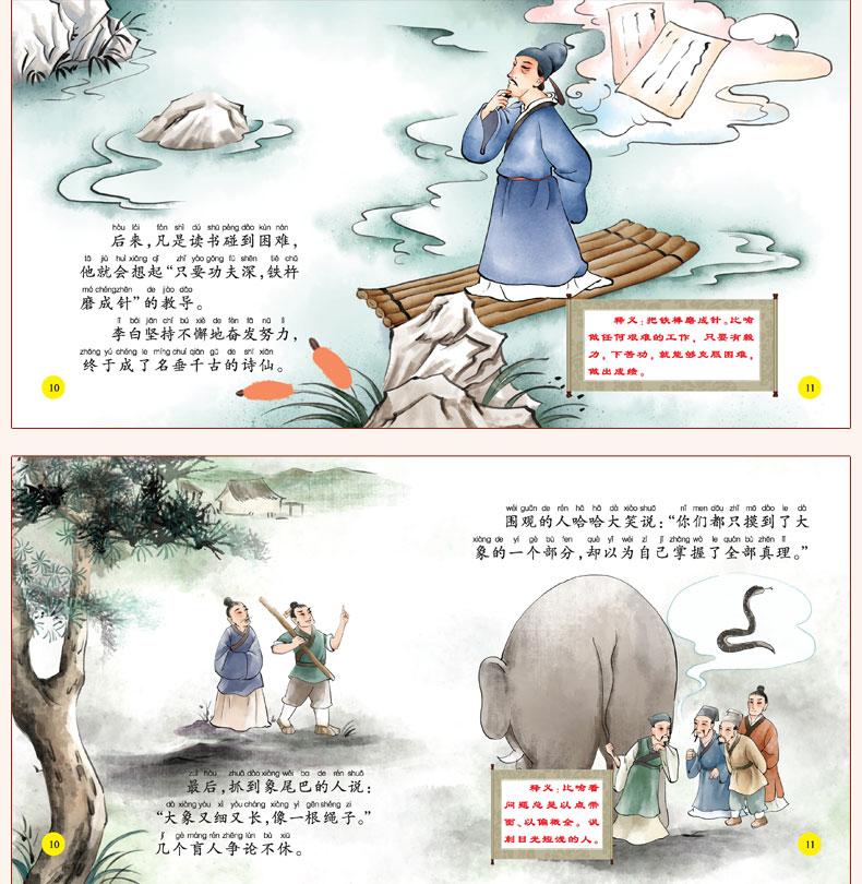 30 livros chinês clássico livro de história