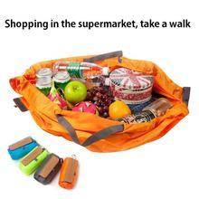 Экологичная сумка для покупок большая моющаяся многоразовая
