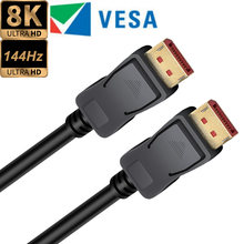 Displayport 1.4 cable 144HZ DP 1.4 cable 8K DisplayPort to DisplayPort 1.2 Cable 8K/60HZ 4KX2K/144HZ HDR DP 1.2 g-sync&freesync