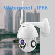 Câmera de segurança ir ptz, nova câmera wi-fi 1080p in/outdoor sem fio