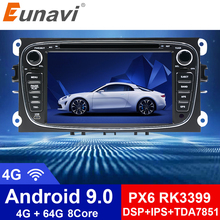 Eunavi 2 Din 7 Android 9.0 Car DVD Player Radio Online Maps GPS Navigation WIFI for Ford focus II Galaxy Transit Tourneo Mondeo автомобильный dvd плеер isudar 2 din 7 dvd ford mondeo s max focus 2 2008 2011 3g gps bt tv 1080p ipod