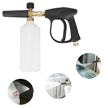 1L High Pressure Brass Snow Foam Washer Jet Lance Bottle Car Wash Spray Gun Foamer Lance Water Gun For Garden Car Cleaning Tool