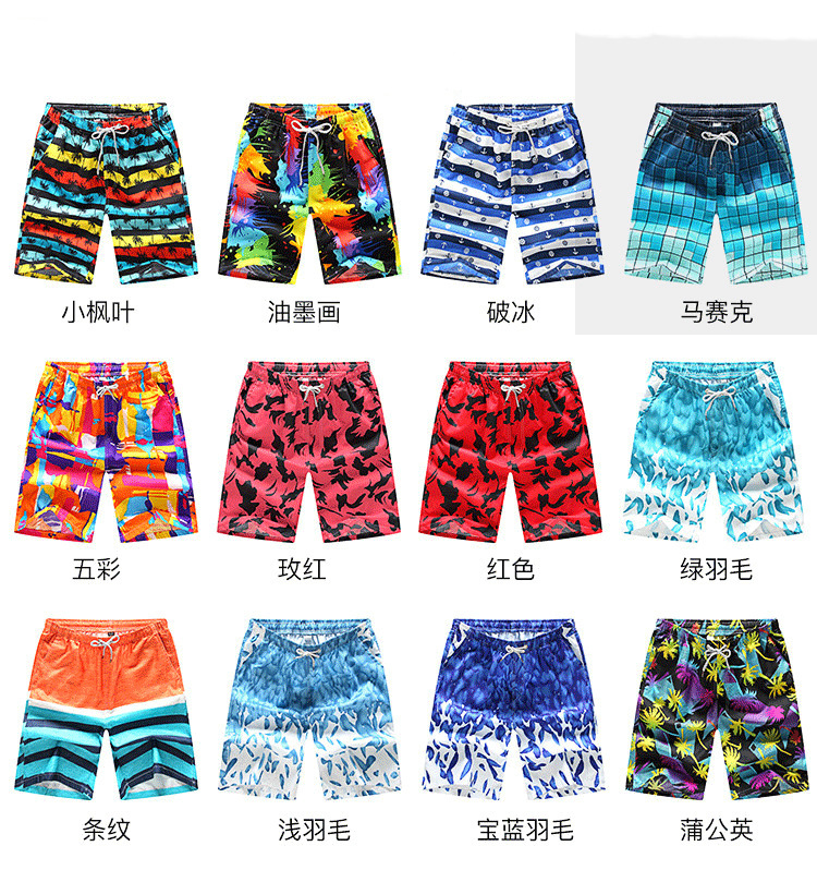 2019 Summer Beach Shorts Men's Casual Loose-Fit Floral-Print Large Trunks Quick-Dry Surfing Beach Pants New Style Shorts Men's