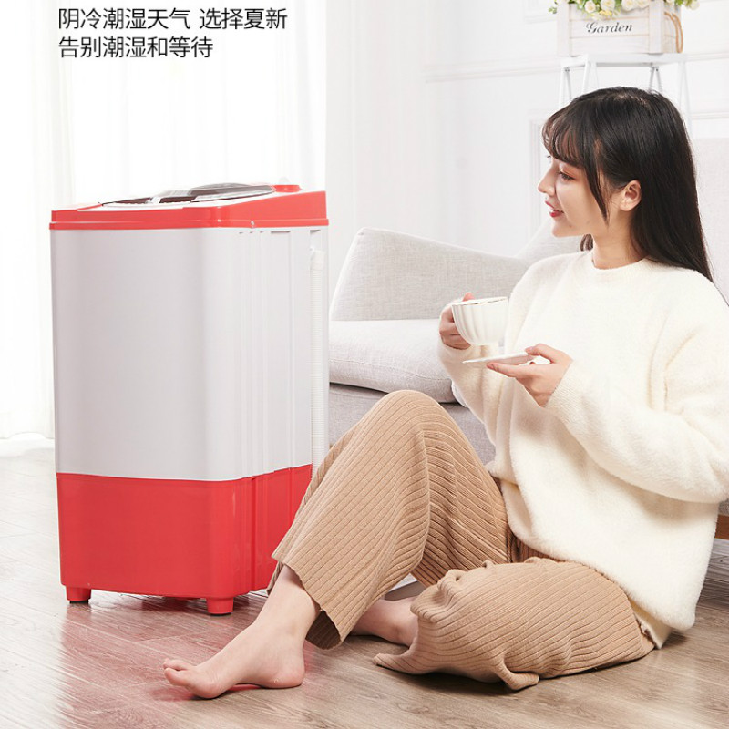 Dehydrator Drying Machine Household Small Single Stripping Dryer Dormitory  Dry Bucket  Stainless Steel Inner Drum