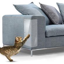 Gato durável scratcher protetores móveis scratch guardas gato riscando pós pvc claro anti-risco adesivo para animais de estimação móveis