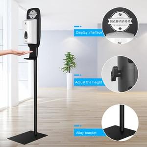 Image 2 - 1000ML Touchless יד חיטוי מכונה אוטומטי סבון Dispenser נשלף חיישן ערפל תרסיס יד Sanitizer חיטוי