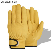 QIANGLEAF Brand Hot Sale D Grade Wear resistant Men's Work Gloves Sheepskin leather Safety Glove Wholesale Free Shipping 520MY