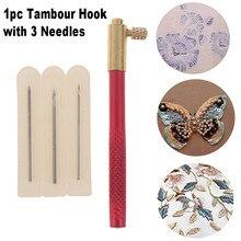 Crochet de Tambour brodé avec 3 aiguilles, accessoires de couture, Crochet français, perles, Kit d'outils de broderie à la main
