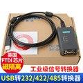 USB vers RS485 232 422 convertisseur d'isolement de qualité industrielle Usb vers ligne de Communication de Module de ligne série
