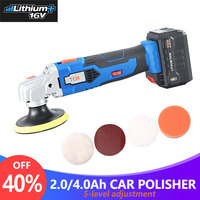 TCH Waxing Machine with 16V Lithium Battery Portable Cordless Car Polisher 5 level Adjustable Speed Polishing Machine M10 Thread