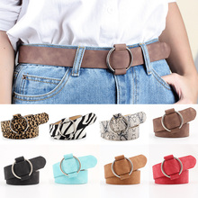 Women Belt Buckle Jeans Strap Female Fashion Wild Leisure Round Without-Pin Newest