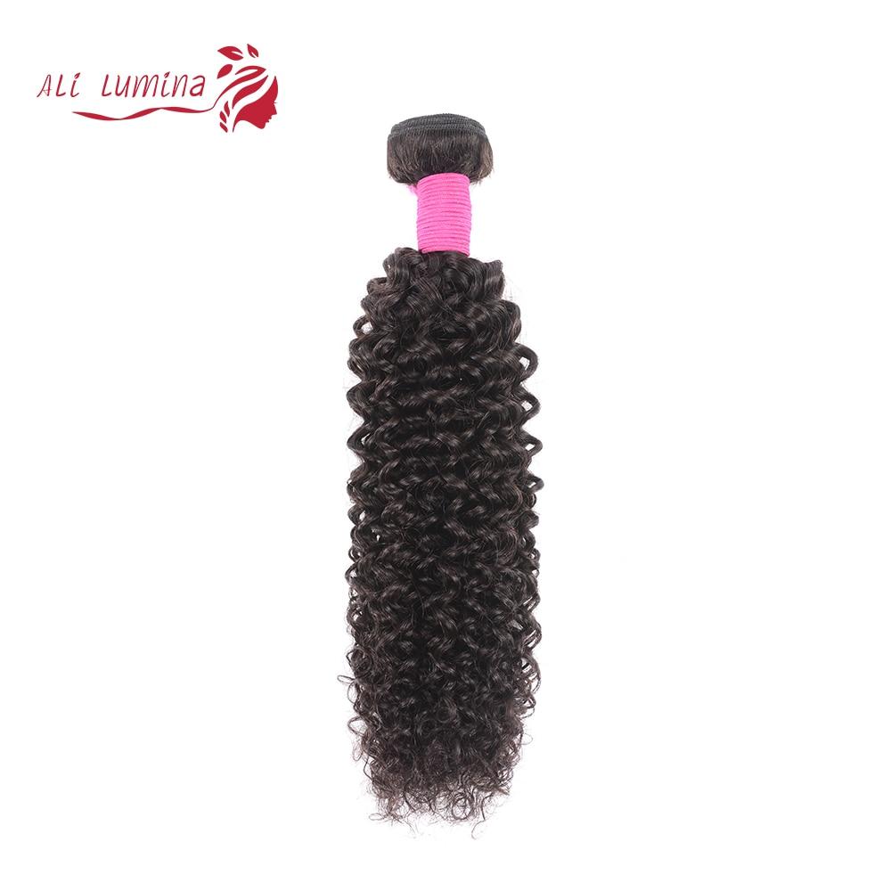 Jerry Curly Bundles 100%    Bundles Hair  Natural Color  4