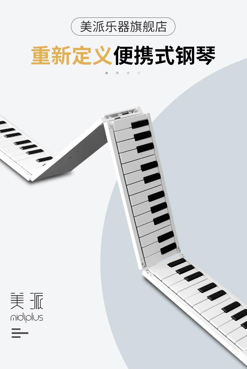 crianças portátil adulto sustentável dobrável piano quarto