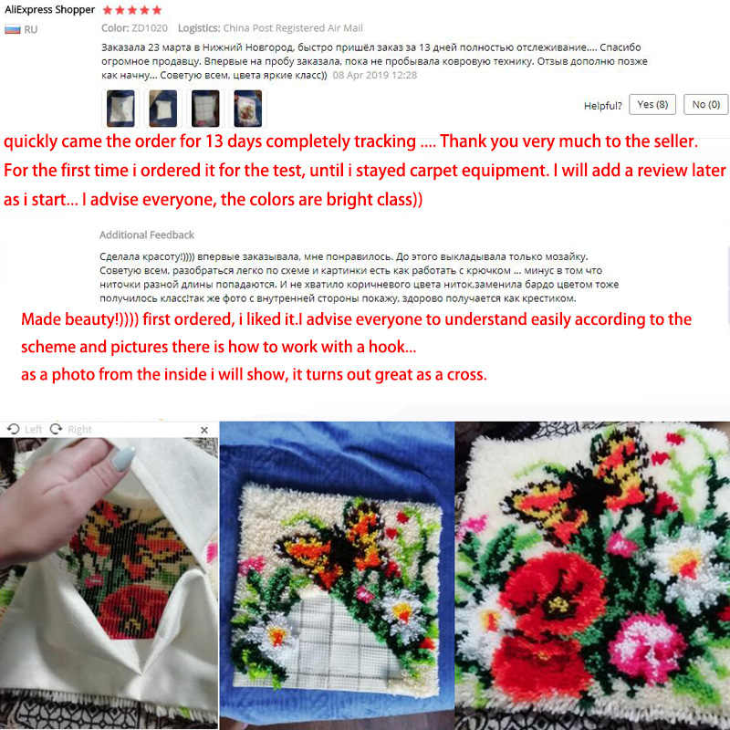 Tapis point de croix série broderie   Kits en laine rugueuse, herbe fleurie, gros, kit bricolage, tapis broderie plante, Segment broderie, ensemble pour bricolage