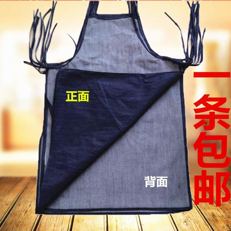 1 M Denim Dustproof Apron Men And Women Adult Kitchen Home Workers Antifouling Dirt Protective Clothing Work Clothes