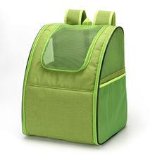 Зеленая панорамная воздухопроницаемая сумка для домашних питомцев