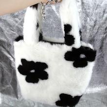 Fashion Flower Faux Fur Bag Women Handbag Designer Cow Zebra Pattern Tote Female Winter Plush Shoulder Bags for Women 2021 Purse