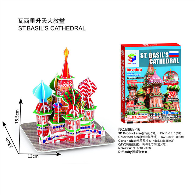 3D Carboard Paper Building Puzzle Model Toy World Great Wall Tower Bridge White House Notre Dame Eiffel  Jigsaw for Kids 6 Years 4