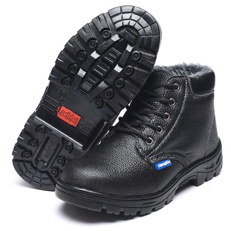 Cotton Safety Shoes Winter Smashing Stab Oil-Resistant Acid And Alkali Resistant