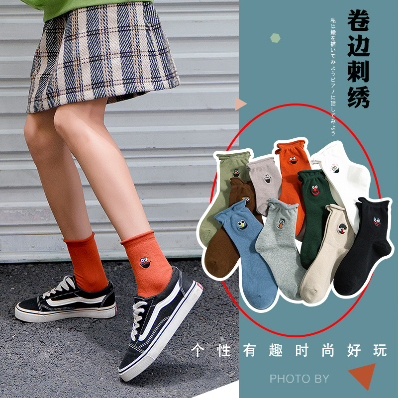 Kawaii Socks Funny Fashion Frilly Korea Aesthetic Style Women Black Harajuku Cotton New Arrival Coolmax Recommend E Girl Style