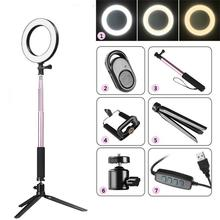 Photography Dimmable LED Selfie Ring Light Youtube Video Live 3500-5500k Photo Studio Light With Phone Holder USB Plug Tripod photography dimmable 7 inch led selfie ring light youtube video live photo studio 2800 5500k camera light usb plug with tripod