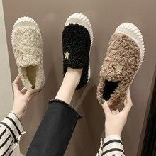 Г., лидер продаж, мягкие удобные лоферы без шнуровки, прогулочная обувь, женская меховая обувь женская уличная модная обувь на плоской подошве Y18-08