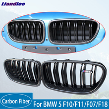 цена на Carbon Fiber Kidney Grill For BMW 5 F10/F11/F07/F18 2010-2016 Black Dual Slat Front Kidney Racing Grille Dual Line