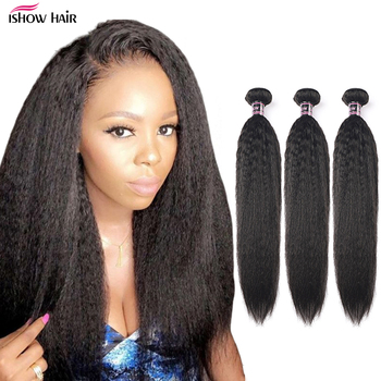 AliExpress - 41% Off: Ishow Hair Malaysian Human Hair Kinky Straight Hair Weave Bundles 1 Piece Natural Color Non Remy Yaki Human Hair Extensions