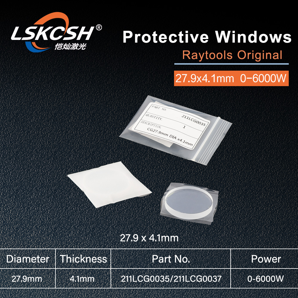 LSKCSH 50pcs lot Original Raytools Lens Fiber laser Protective windows Lens 27 9 4 1mm 0