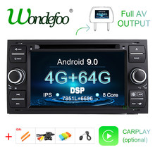 DSP IPS Android 9.0 2 din DVD de voiture pour Ford Mondeo s-max Focus C-MAX Galaxy Fiesta transit Fusion connecter lecteur multimédia(China)