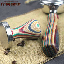 New model Colorful Wonden 58.5MM Coffee Tamper 304 Stainless Stee Tamper Coffee Bean Press