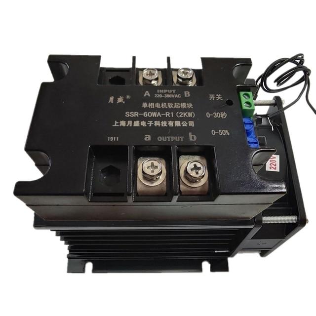 220V 단상 모터 소프트 스타터 모듈 컨트롤러 2kw4kw6kw8kw 모터 온라인 소프트 스타트 팬 펌프 감압 컨베이어