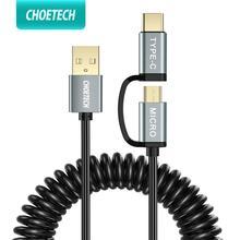 كابلات الشحن السريع من CHOETECH كابل ميكرو 2 في 1 + كابل USB من النوع C لهواتف سامسونج وكابل الهاتف المحمول نوكيا N1