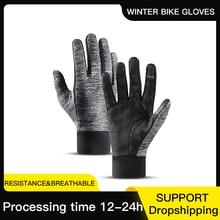 Hot Sale Winter Outdoor Sports Running Glove Warm Touch Scre