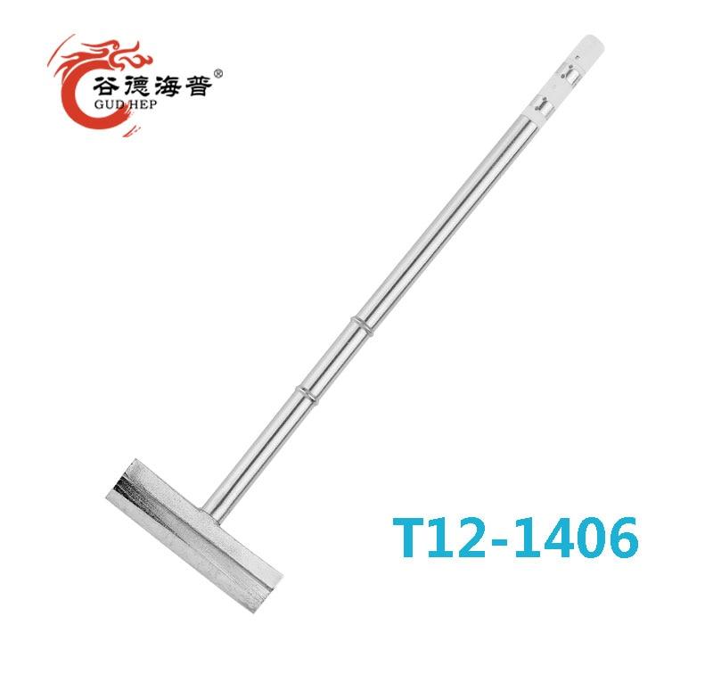 Gudhep T12 1406 наконечники для пайки 40 мм ширина сварочные STM32 O