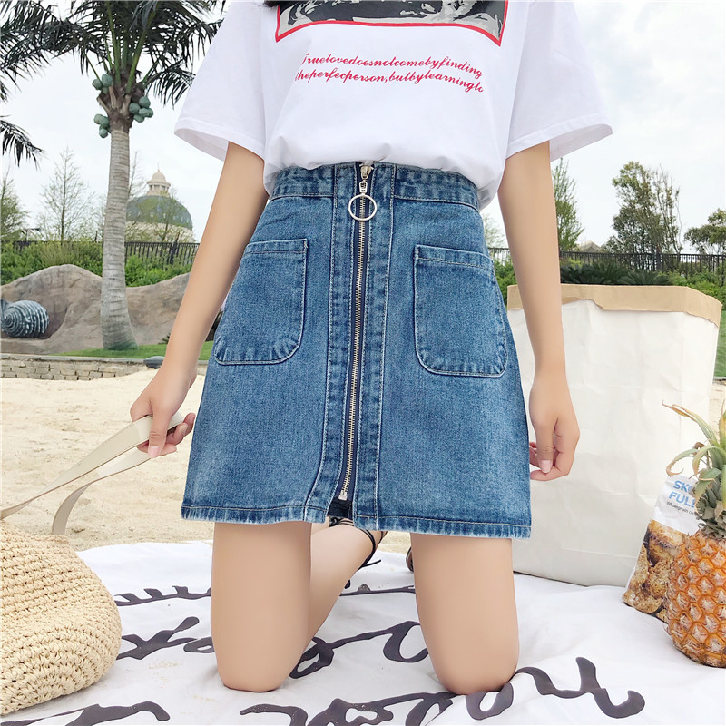 2018 Summer Wear New Style Korean-style Versatile Dual Pocket Zipper Denim Skirt Sheath Short Skirt Women's
