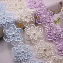 цена на 1Yards/Lot Flower Pearl Beaded Embroidered Lace Ribbon Trim Beaded Fringe African Lace Fabric DIY Handmade Dress Sewing Supplies