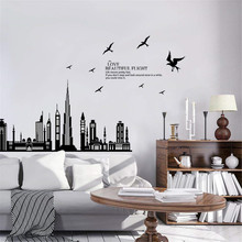 Yooap Black City Silhouette Skyscraper View Wall Decal, Bedroom Living Room Detachable Sticker