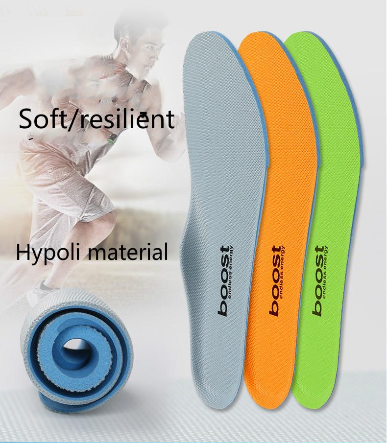 Высококачественная подушка для кроссовок амортизирующая дышащая