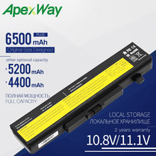 6500 мАч 6 ячеек Новый аккумулятор для ноутбука LENOVO G580 Z380 Z380AM Y480 G480 V480 Y580 G580AM L11N6R01 L11M6Y01 L11S6Y01 L11L6Y01