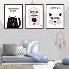 Картина на холсте с милым котом Мультяшные животные домашний
