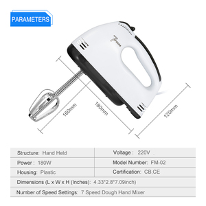 ANIMORE Hand Mixer 7 Speed Dough Manual Mini Blender Food Blender Multifunctional Food Processor Electric Kitchen Mixer FM-02C