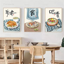 Ресторанный в китайском стиле кухня креативная декоративная