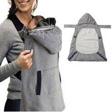 Переноска для новорожденных, комфортная переноска, устойчивый теплый чехол, накидка, одеяло, рюкзак с карманом