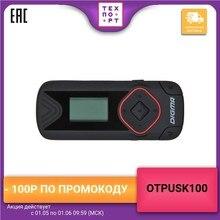 MP3 плеер Digma R3 8Gb black