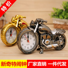 Four Style Motorcycle Alarm Clock Plastic Creative Home Gift