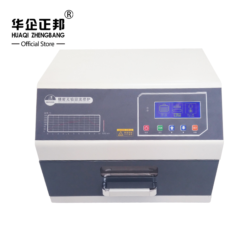 ZB3530HL precision lead free reflow oven for PCB Circuit Board Production