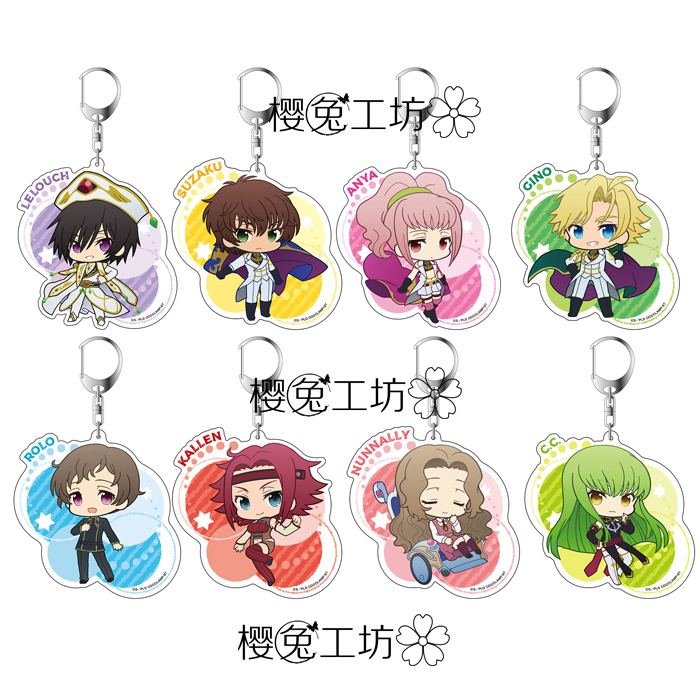 Anime Code Geass Lelouch Lamperouge  Knight Of Seven C.C. Kallen Keychain Cosplay Acrylic Figure Keyring Charms Gifts 6cm
