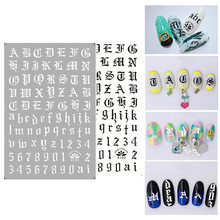 2019 Newest Nail Sticker Ultra Thin Gummed Black And White Gold Silver art Supplies