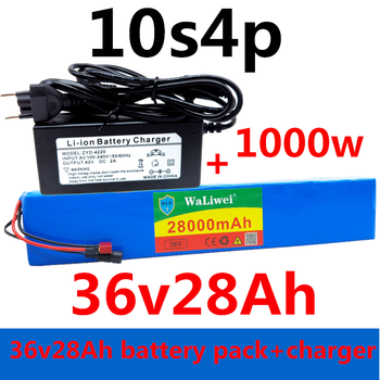 36V battery 10S4P 28Ah 18650 battery pack 1000W 42V 28000mAh for Ebike electric bicycle with BMS+charger 4.5 image